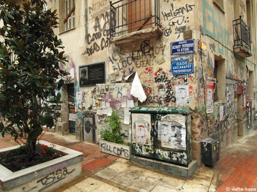 Picture from Exarchia, Athens near the place where at December 6 2008, Grigoropoulos, one 16 year old boy, was shot by a police officer