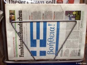 """Frankfurter Rundschau 24.4.2010 βοήθεια! (""""help!"""" in greek)"""